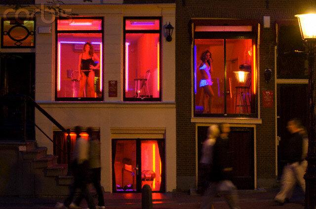 Red light area Amsterdam